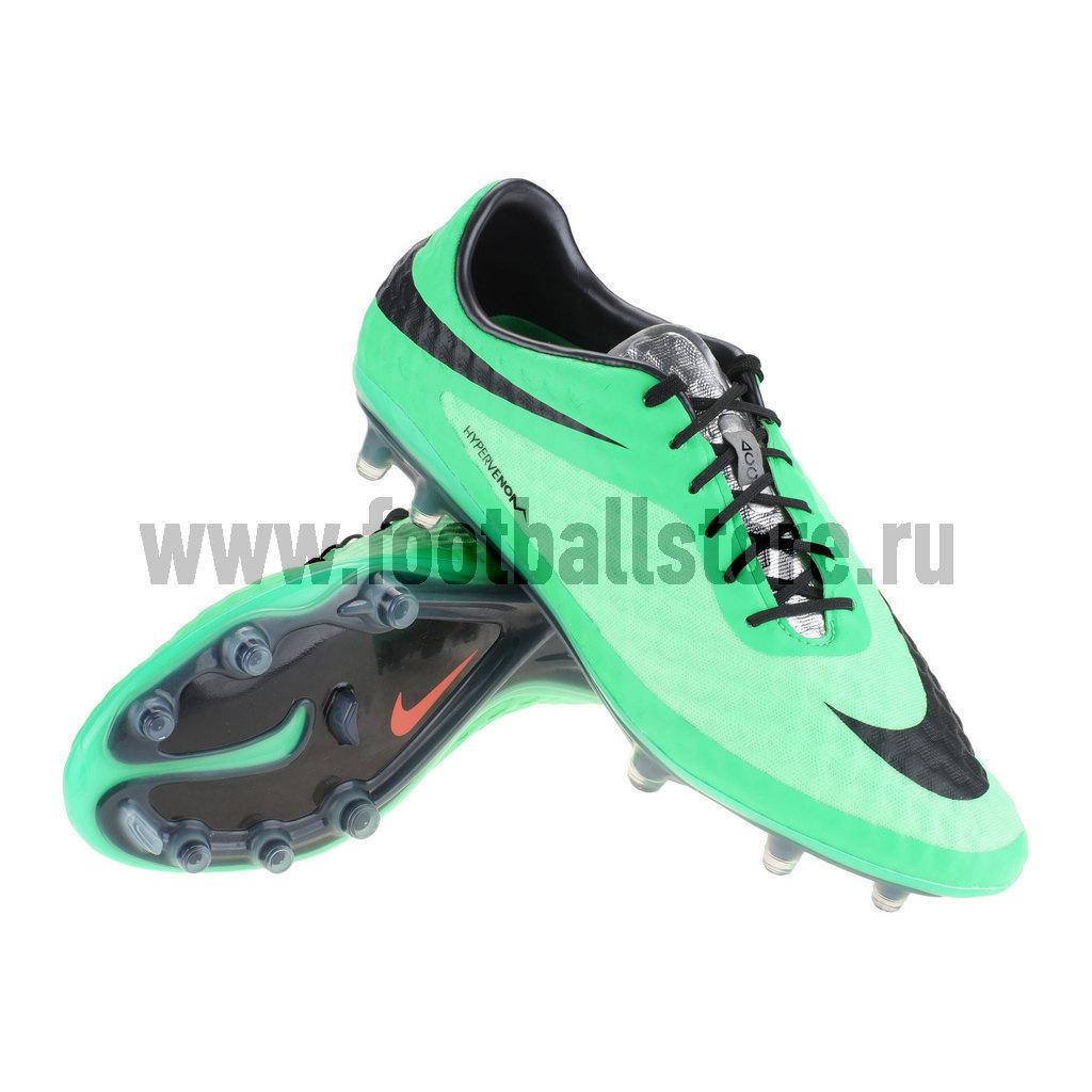 Игровые бутсы Nike Бутсы Nike HyperVenom Phantom FG 599843-303