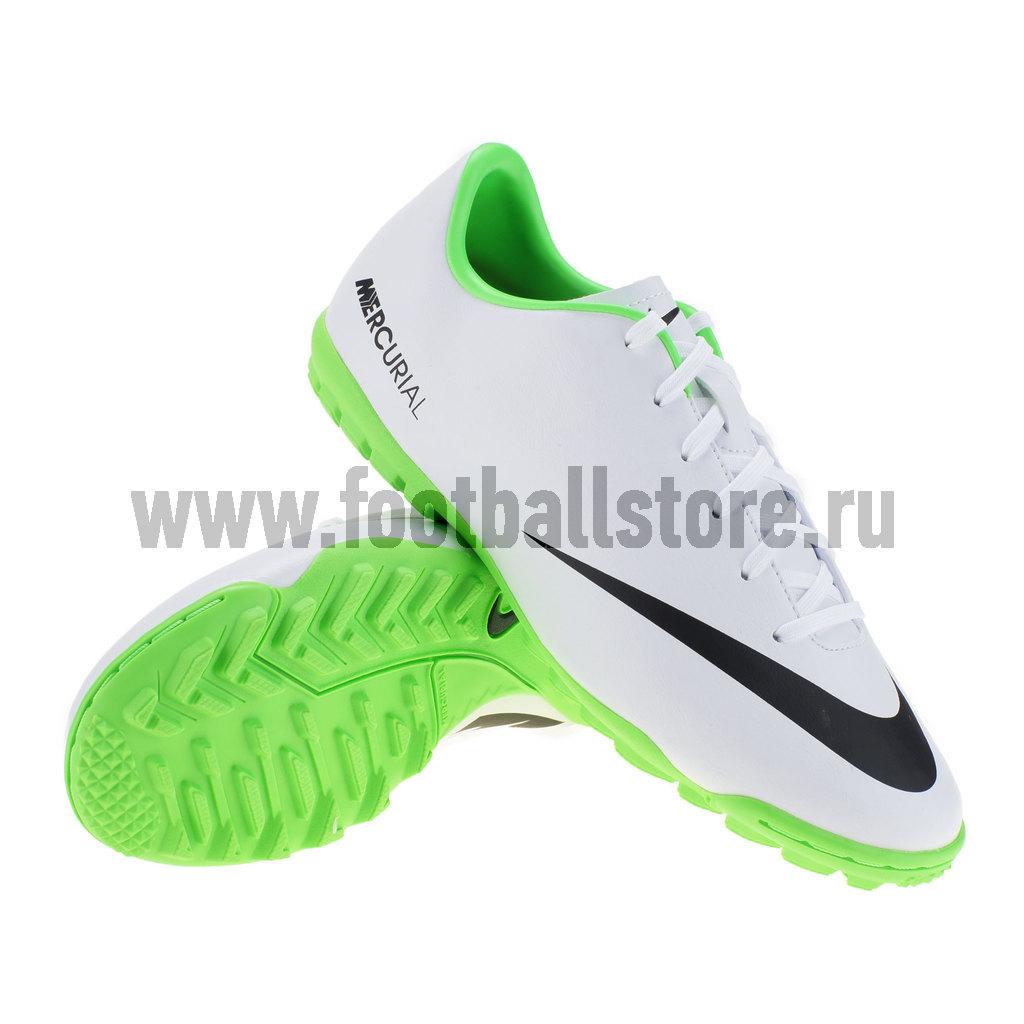 Бутсы Nike Шиповки Nike Mercurial Victory IV TF JR 555634-103
