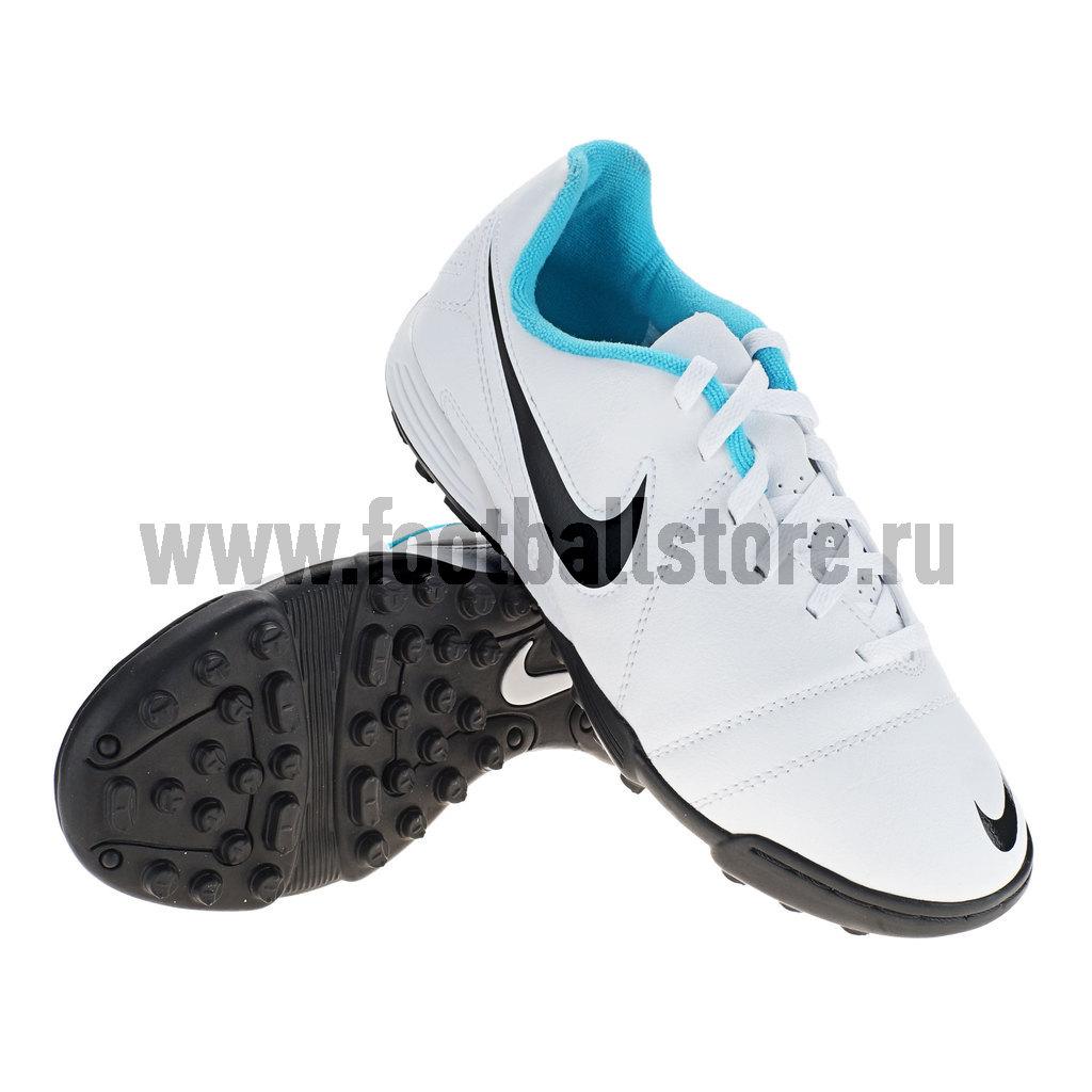 Бутсы Nike Шиповки Nike JR CTR360 Enganche III TF 525163-104