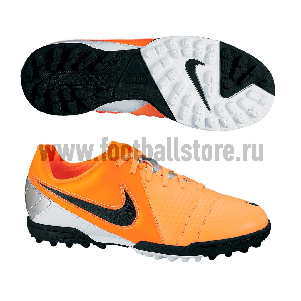 Бутсы Nike Шиповки Nike CTR 360 Libretto III TF JR 525159-800