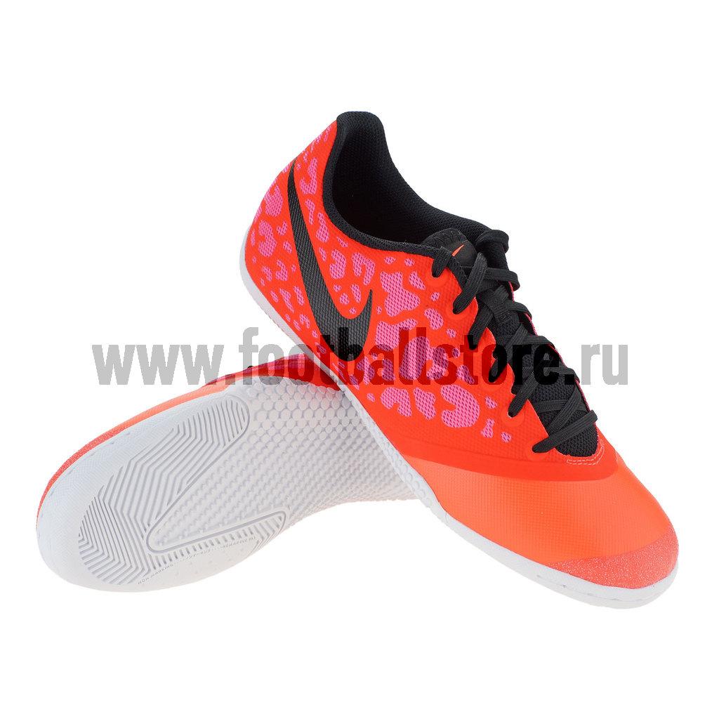 Обувь для зала Nike Обувь для зала Nike Elastico Pro II 580455-805