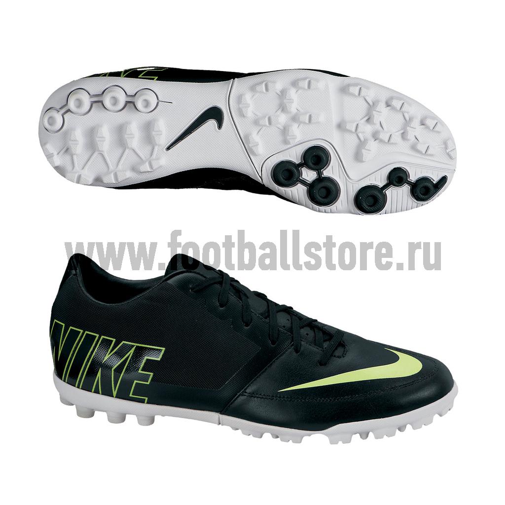 Шиповки Nike Шиповки Nike Bomba Pro II 580446-070