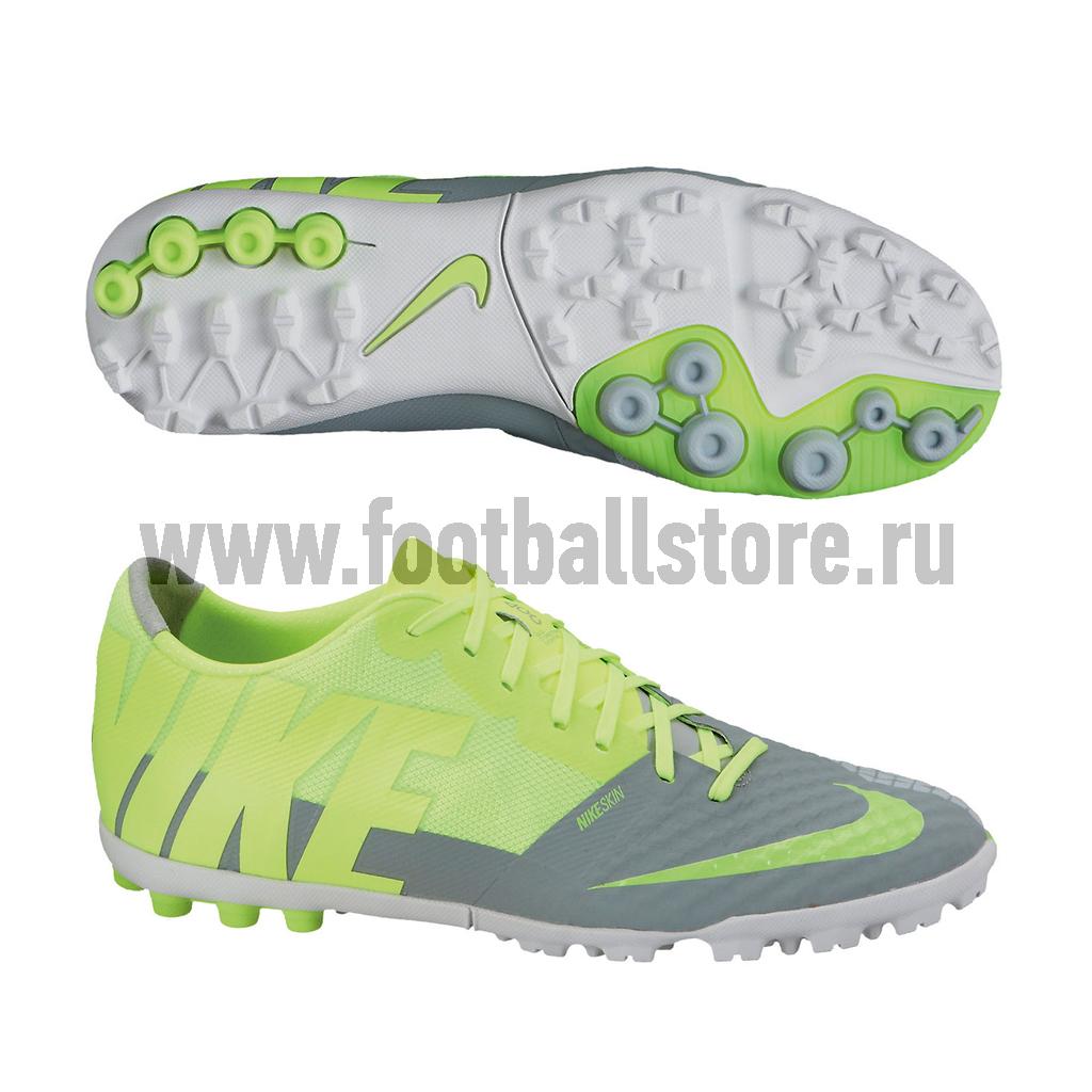 Шиповки Nike Шиповки Nike Bomba Finale II 580447-070