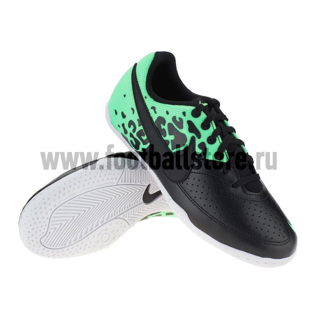Бутсы Nike Обувь для зала Nike JR Elastico II 579797-003