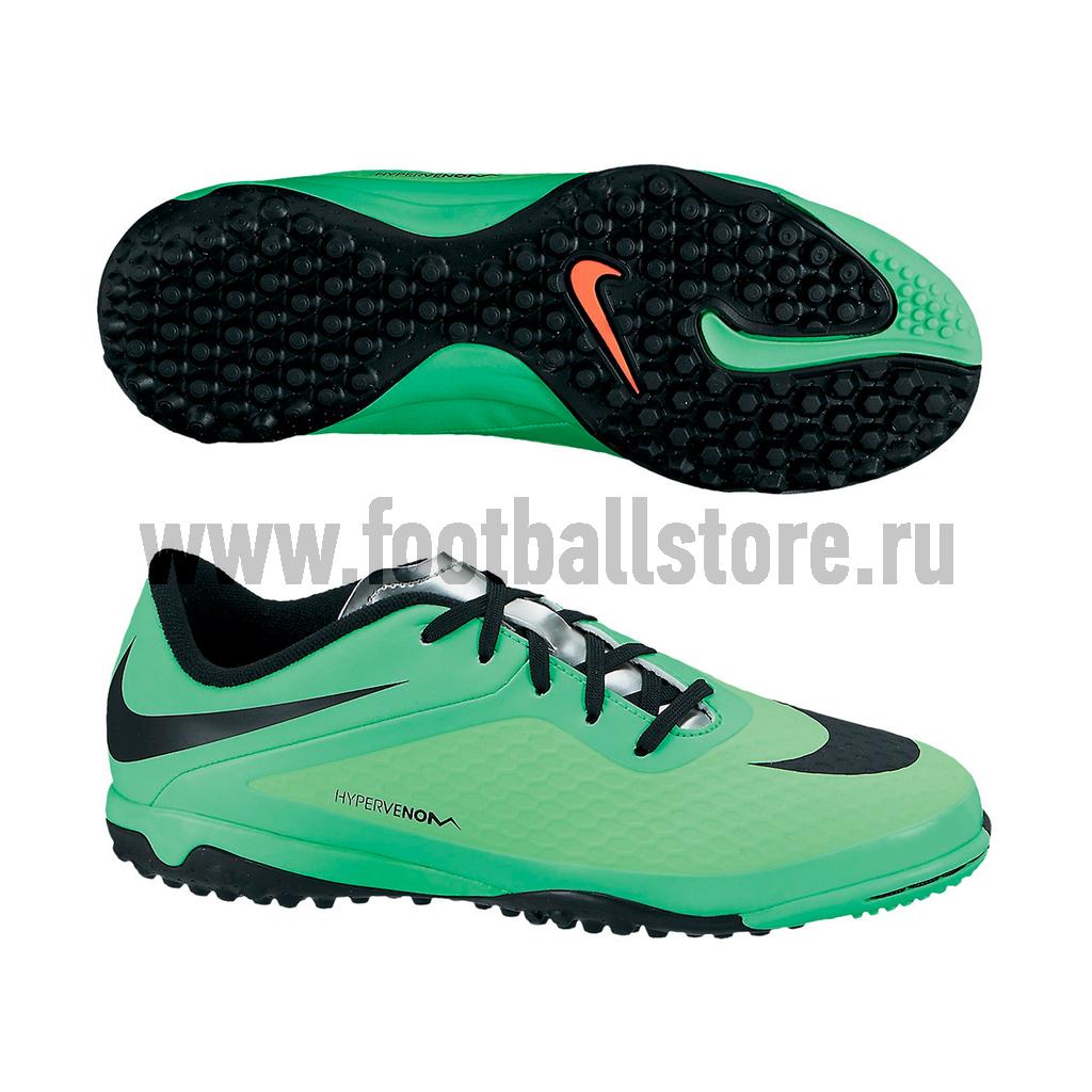 Бутсы Nike Шиповки Nike JR Hypervenom Phelon TF 599847-303