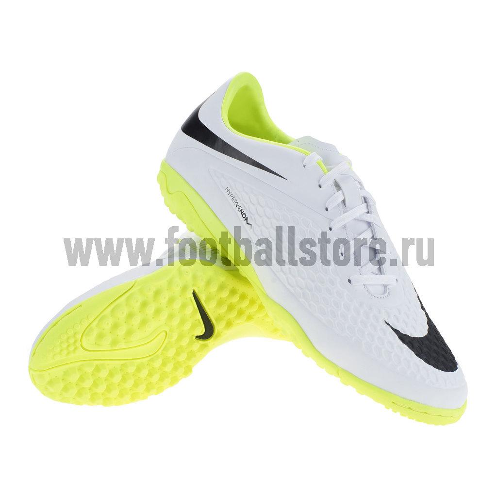 Шиповки Nike Шиповки Nike Hypervenom Phelon TF 599846-107