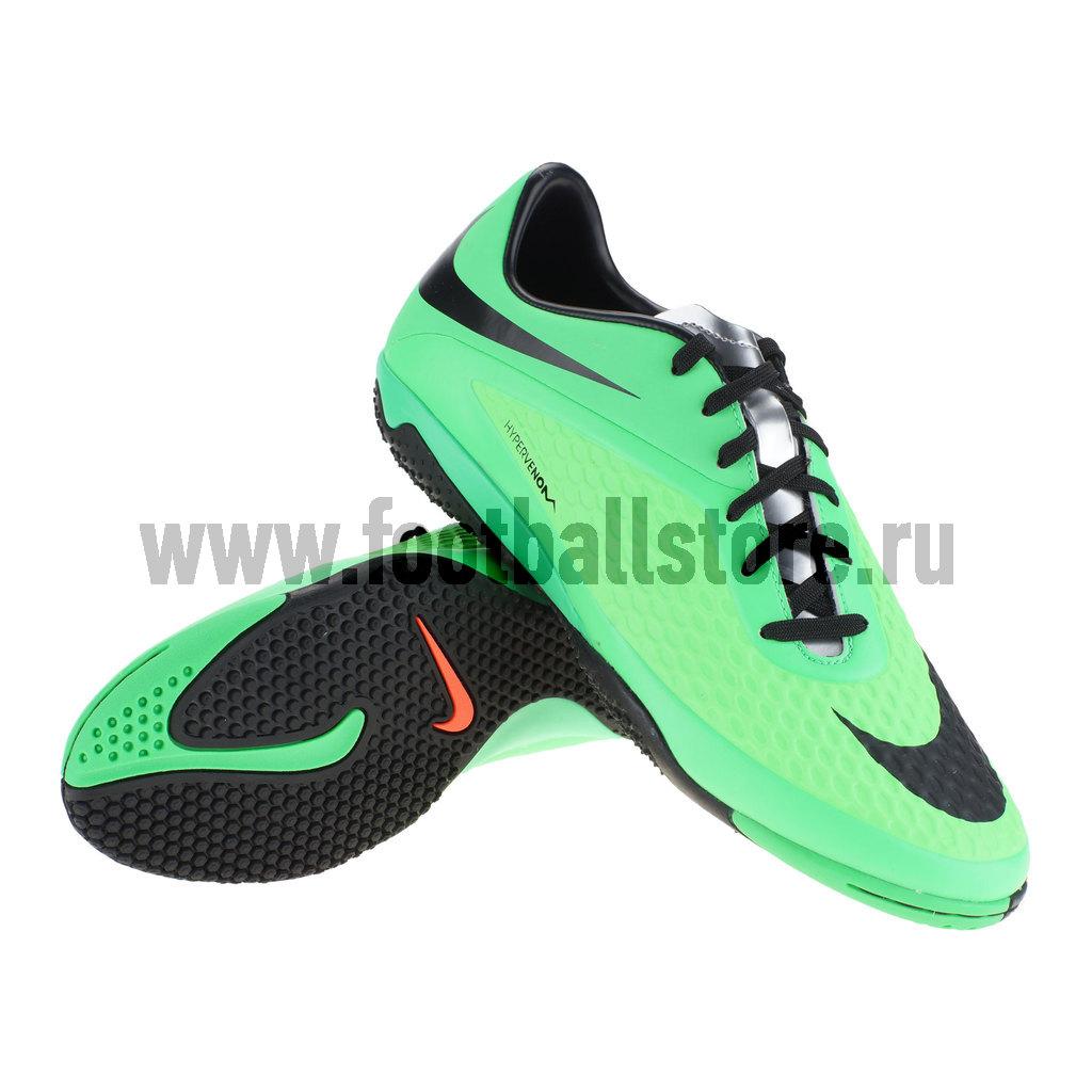 Обувь для зала Nike Обувь для зала Nike HyperVenom Phelon IC 599849-303