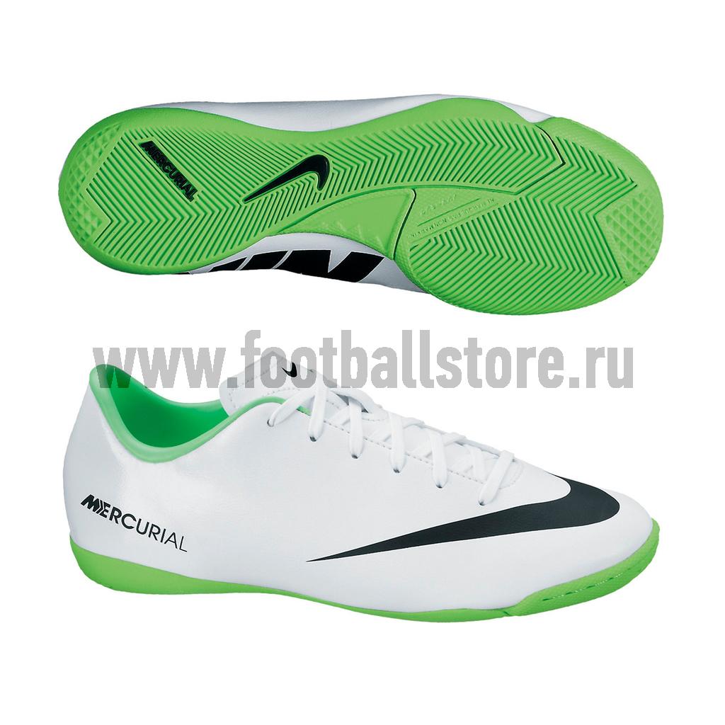 Бутсы Nike Обувь для зала Nike Mercurial Victory IV IC JR 555646-103
