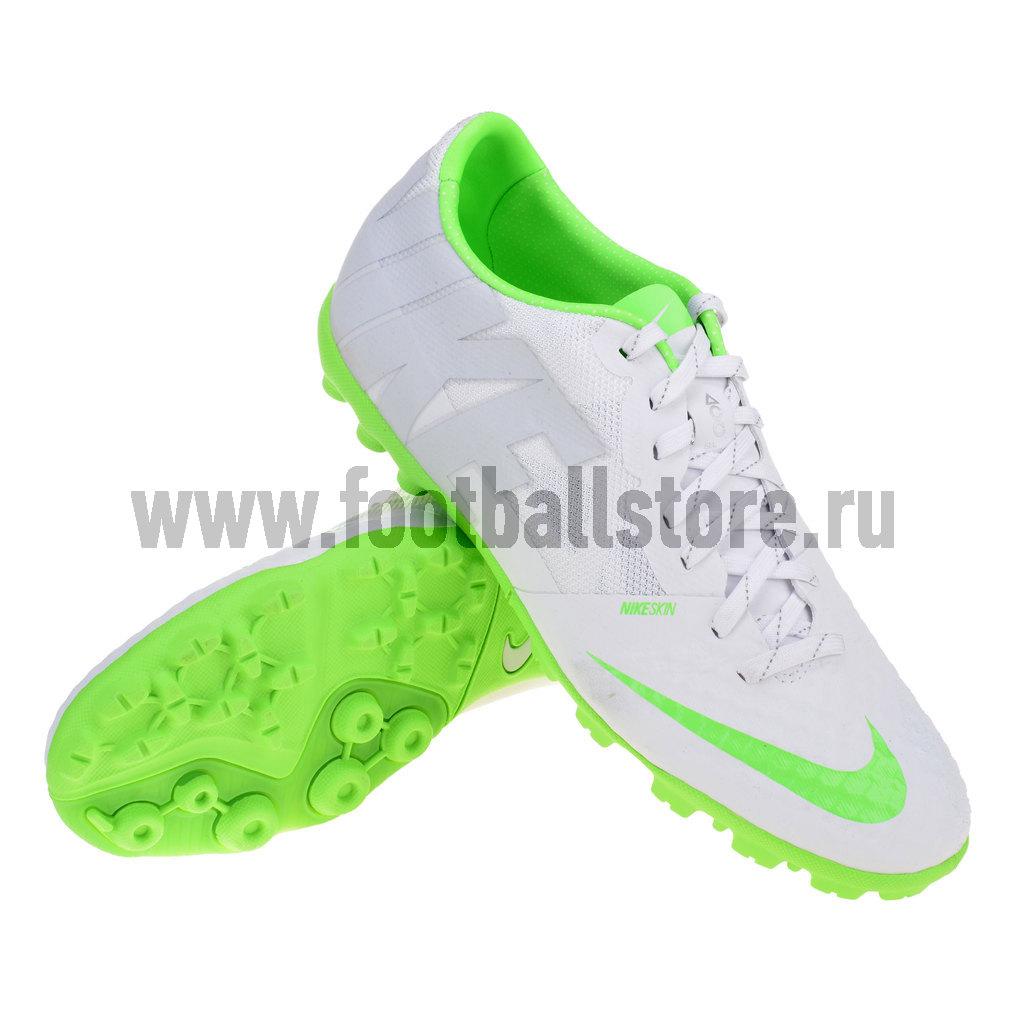 Шиповки Nike Шиповки Nike Bomba Finale II REF TF 631439-103