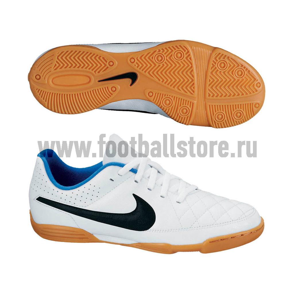 Бутсы Nike Обувь для зала Nike Tiempo Rio II IC JR 631526-104