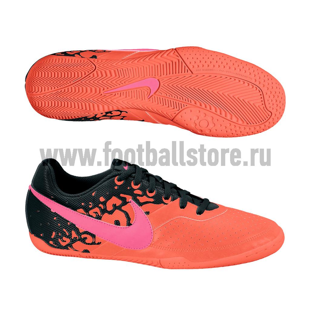 Обувь для зала Nike Обувь для зала Nike Elastico II IC 580454-860