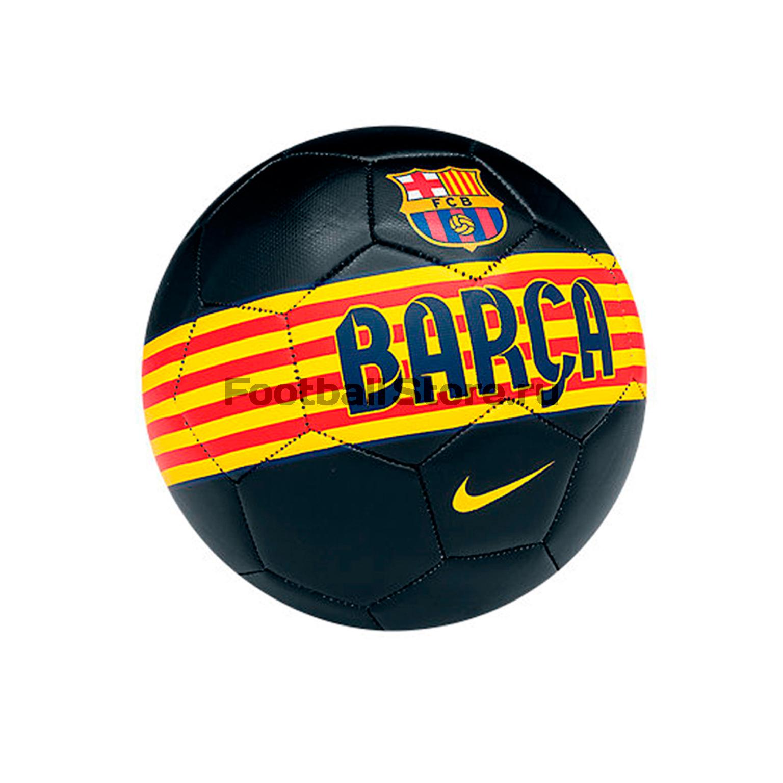 Сувенирные Nike Мяч сувенирный Nike FCB Skills SC2471-076