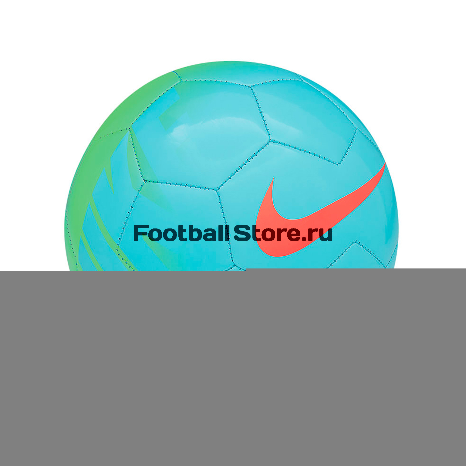 Классические Nike Мяч Nike Mercurial Fade SC2205-438