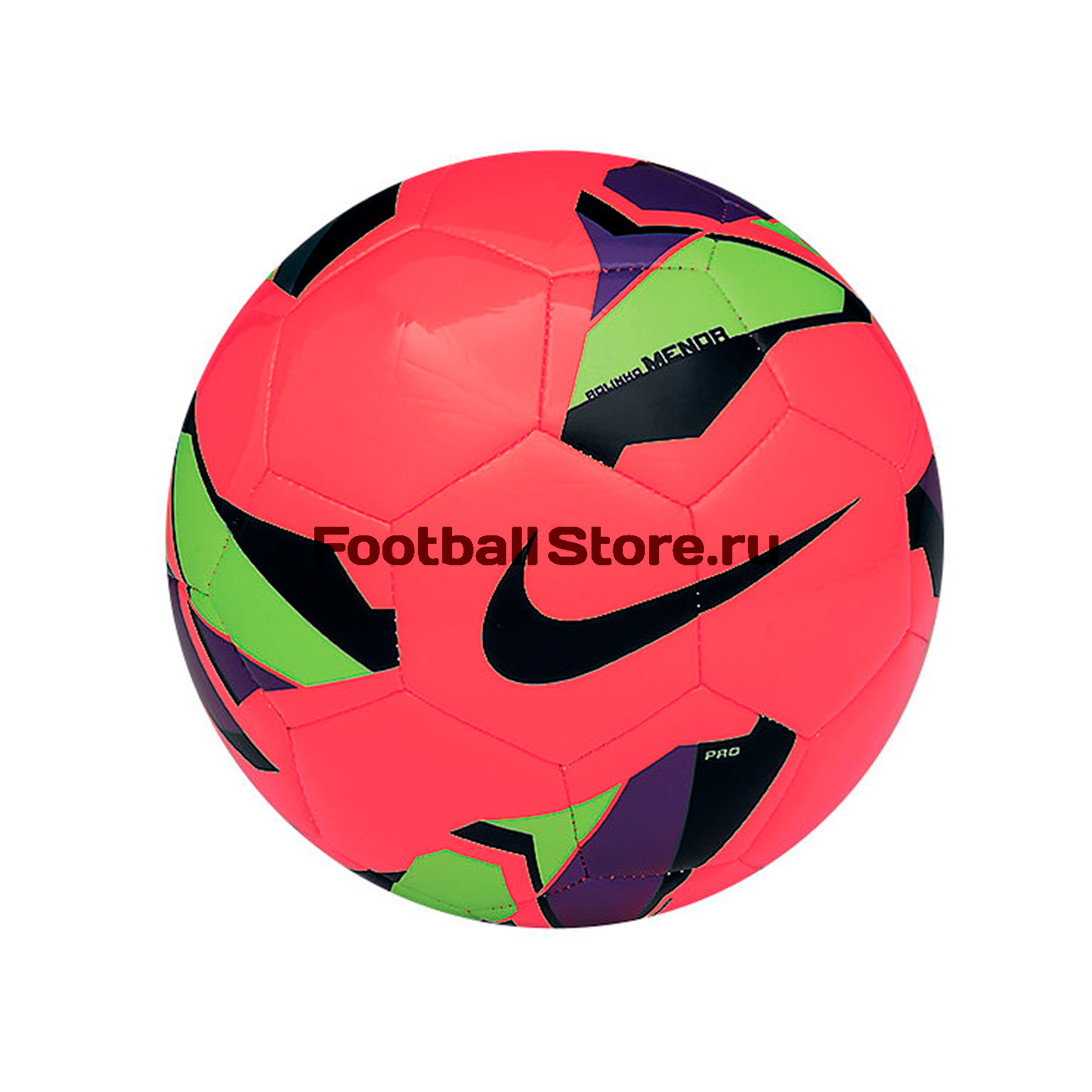 Футзальные Nike Мяч Nike Rolinho Menor SC2222-853