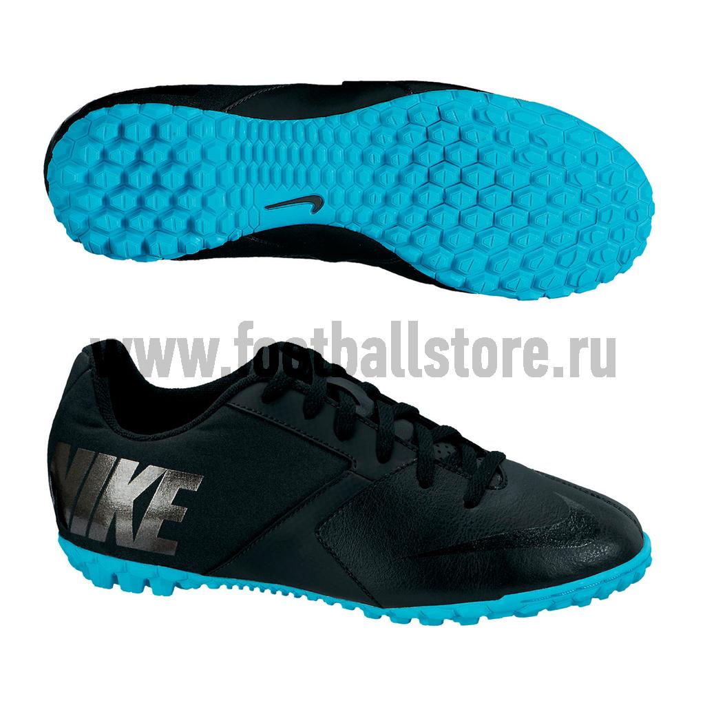 Бутсы Nike Шиповки Nike Bomba II JR TF 580443-004