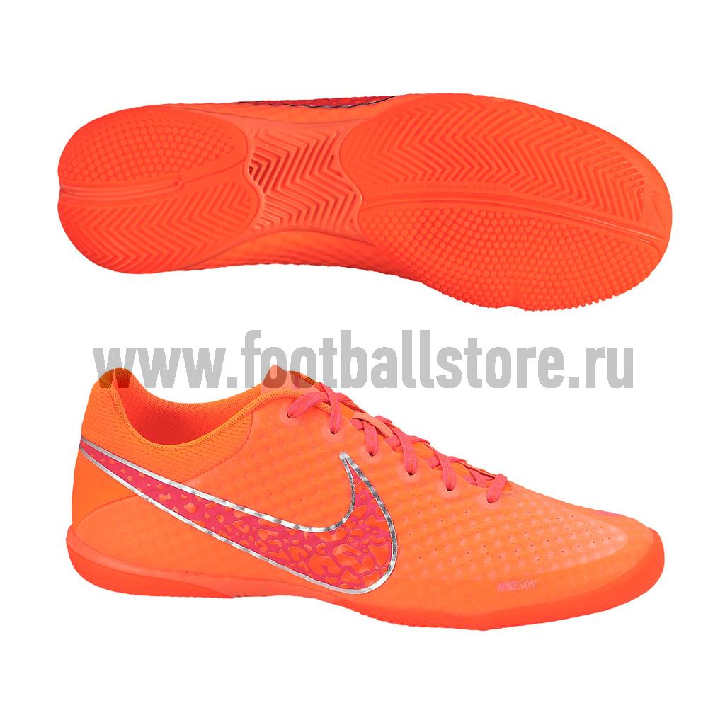 Обувь для зала Nike Обувь для зала Nike Elastico Finale II IC 580457-868