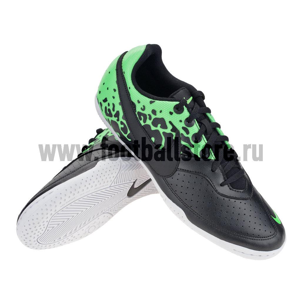 Обувь для зала Nike Обувь для зала Nike Elastico II IC 580454-031
