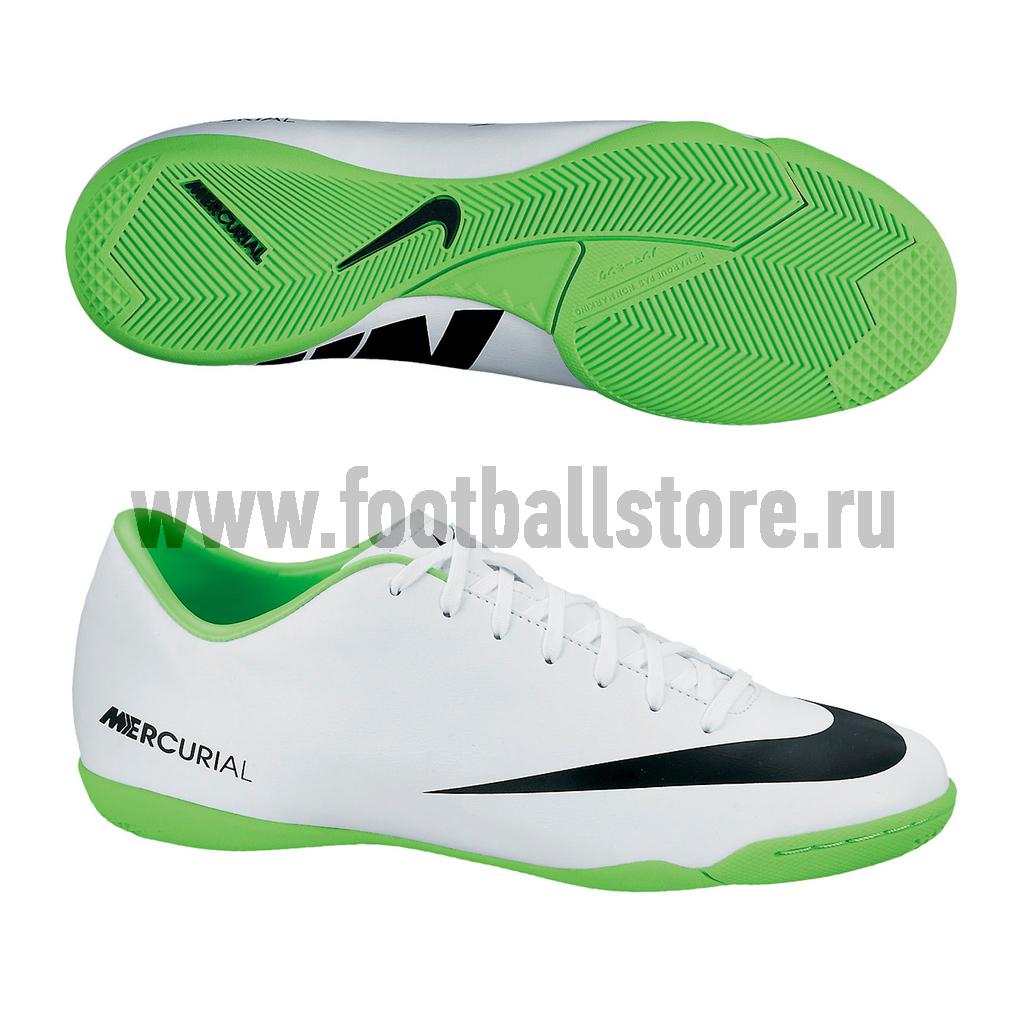 Обувь для зала Nike Обувь для зала Nike Mercurial Victory IV IC 555614-103