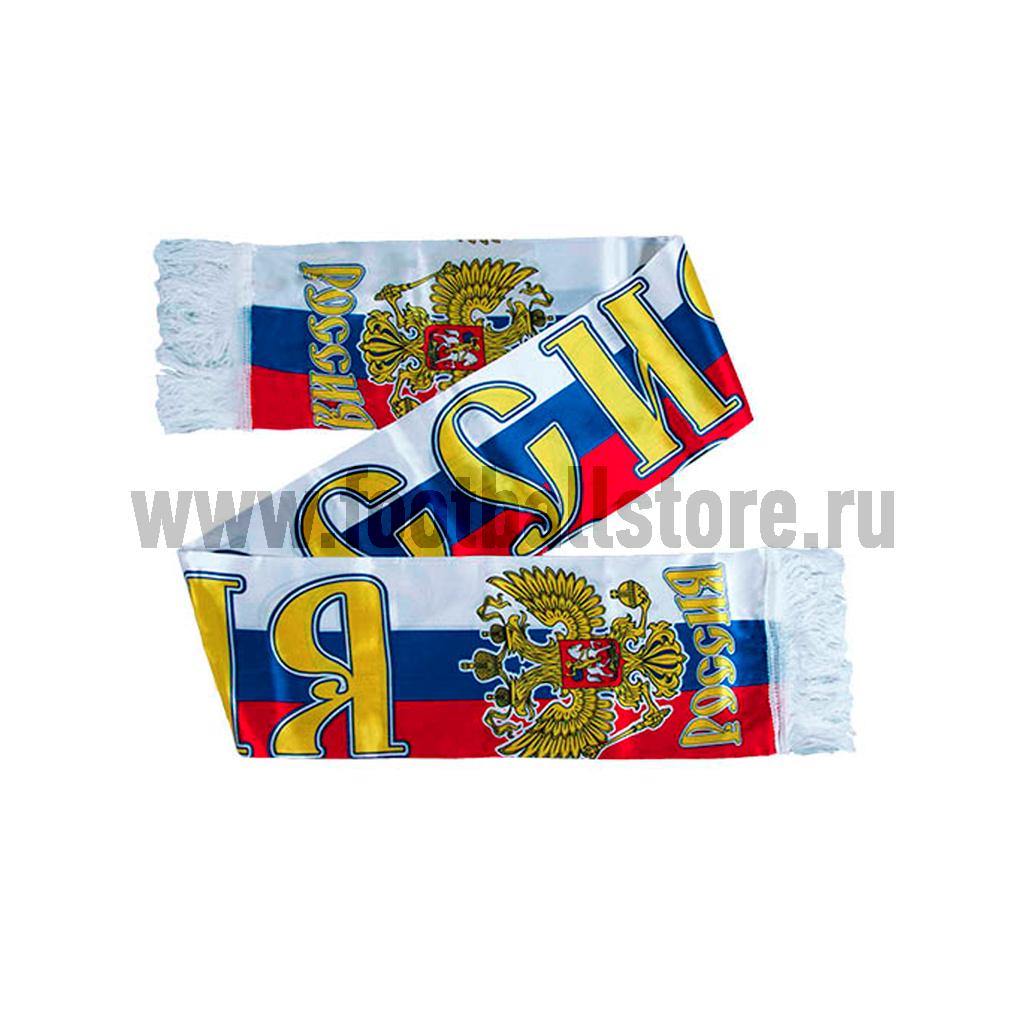 Где заказать шарфы с вышивкой для футбольных фанатов