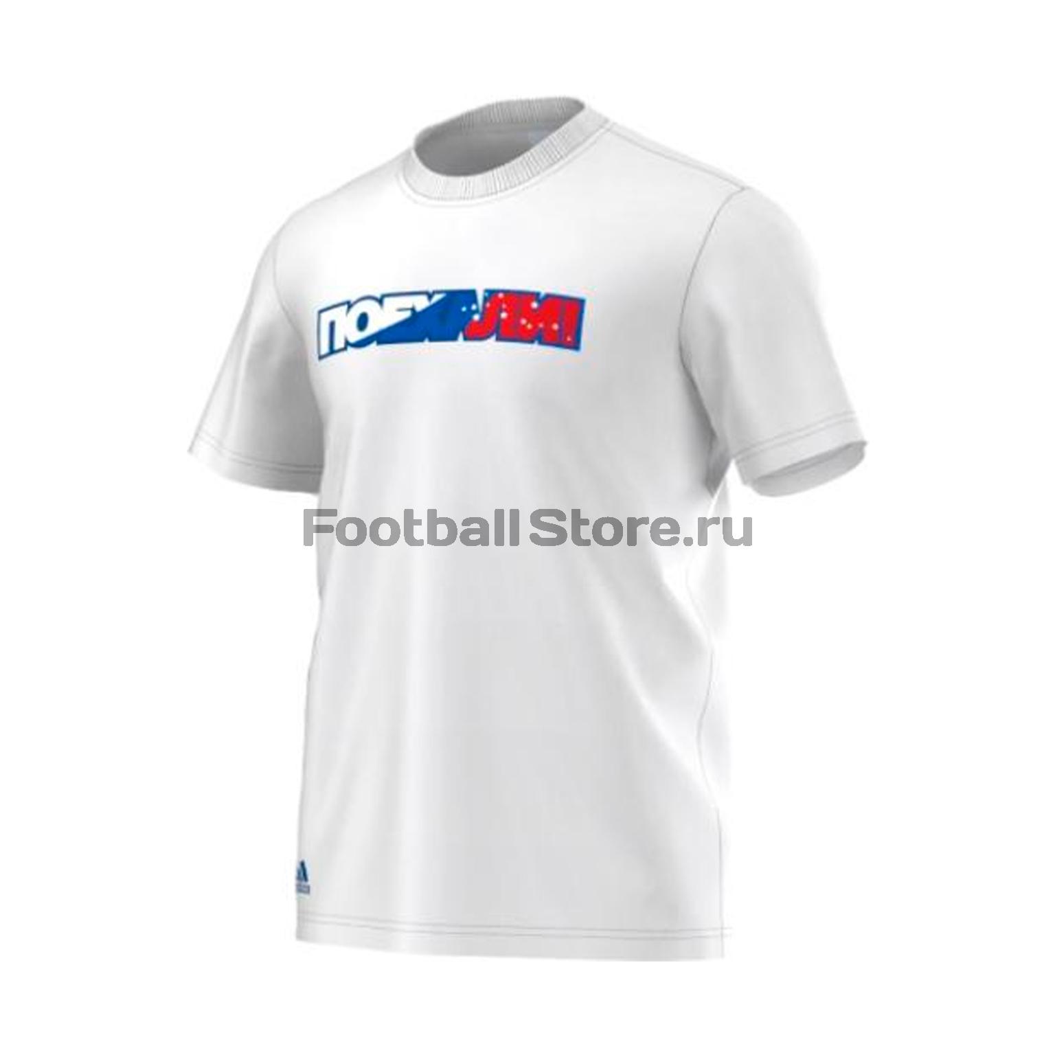 Russia Adidas Футболка Adidas RFU GR TEE F39476
