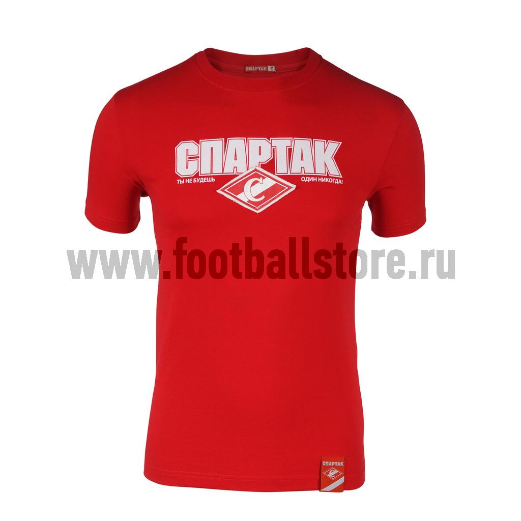 Одежда Сборной России Купить