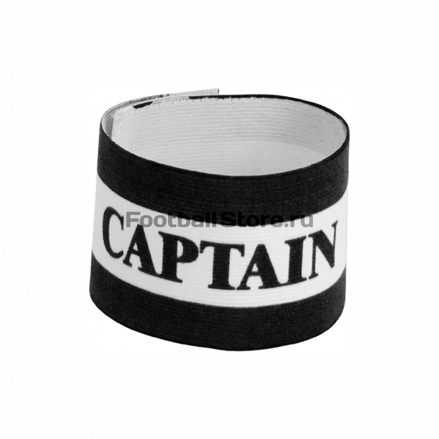 Повязки Umbro КАПИТАНСКАЯ ПОВЯЗКА  CAPTAIN'S ARMBAND  BD-01 черн/бел. капитанская повязка mitre a4029arf8