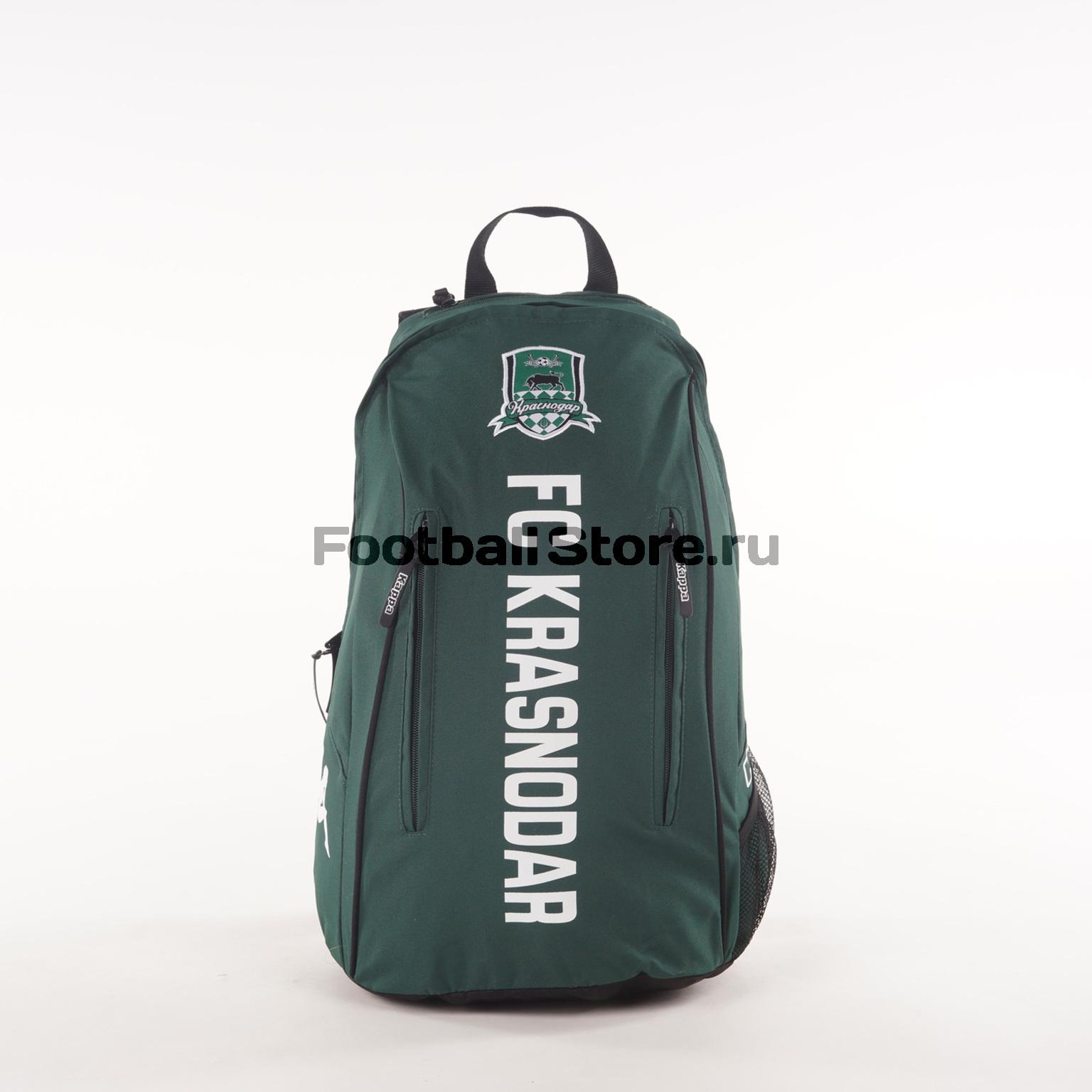 Где купить рюкзак в краснодаре рюкзаки значки панк