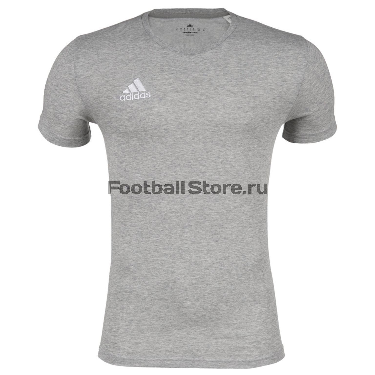 Футболки Adidas Футболка Adidas Coref Tee S22386 кордщетка атака 22386