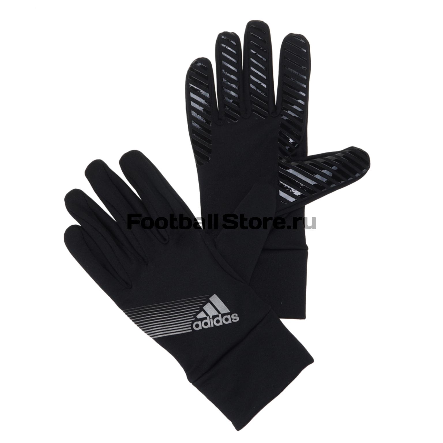 Перчатки тренировочные Adidas Fieldplayer Central Player Gloves W44097 внутренние перчатки adidas inner gloves черно синие adibp022