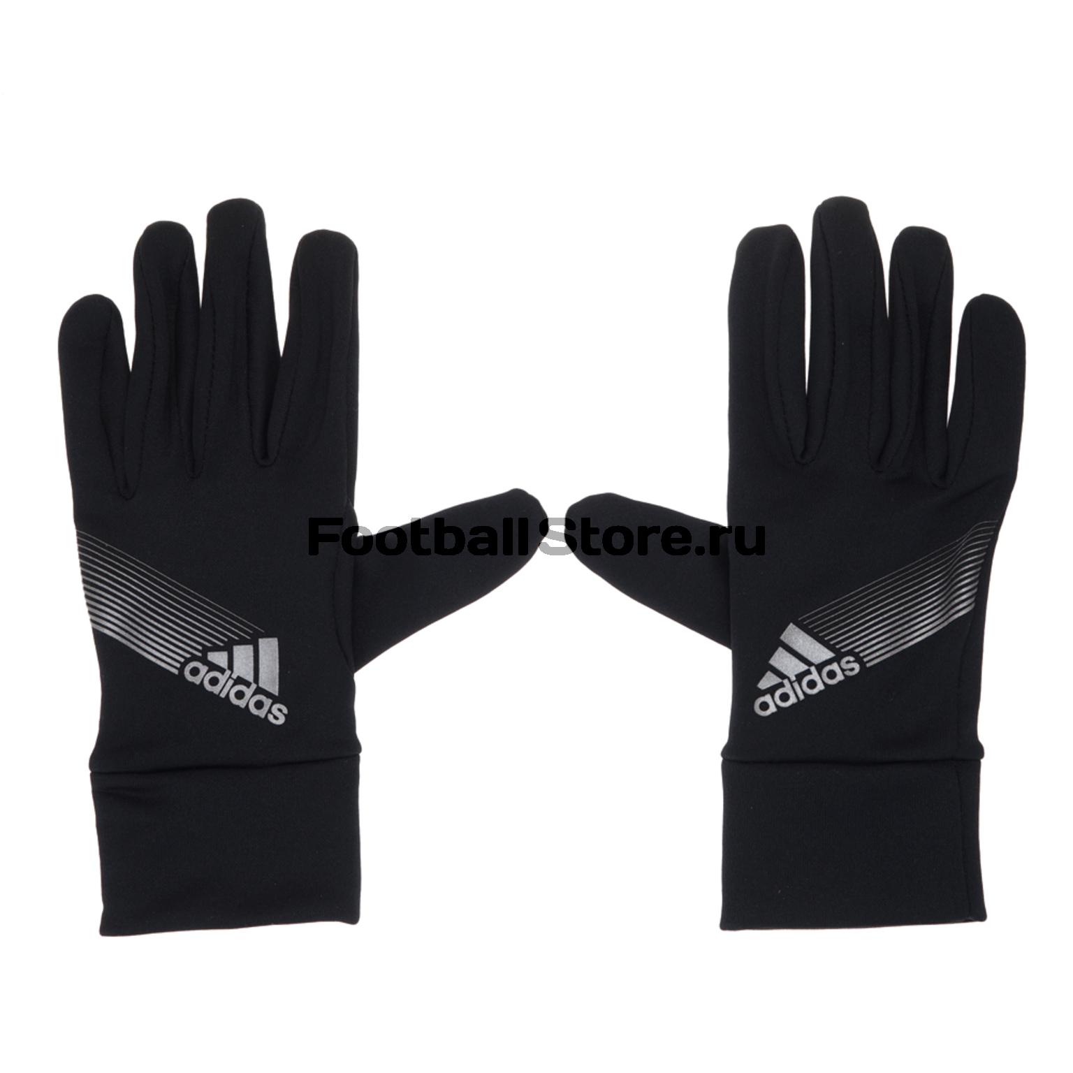 Теплые перчатки Самара