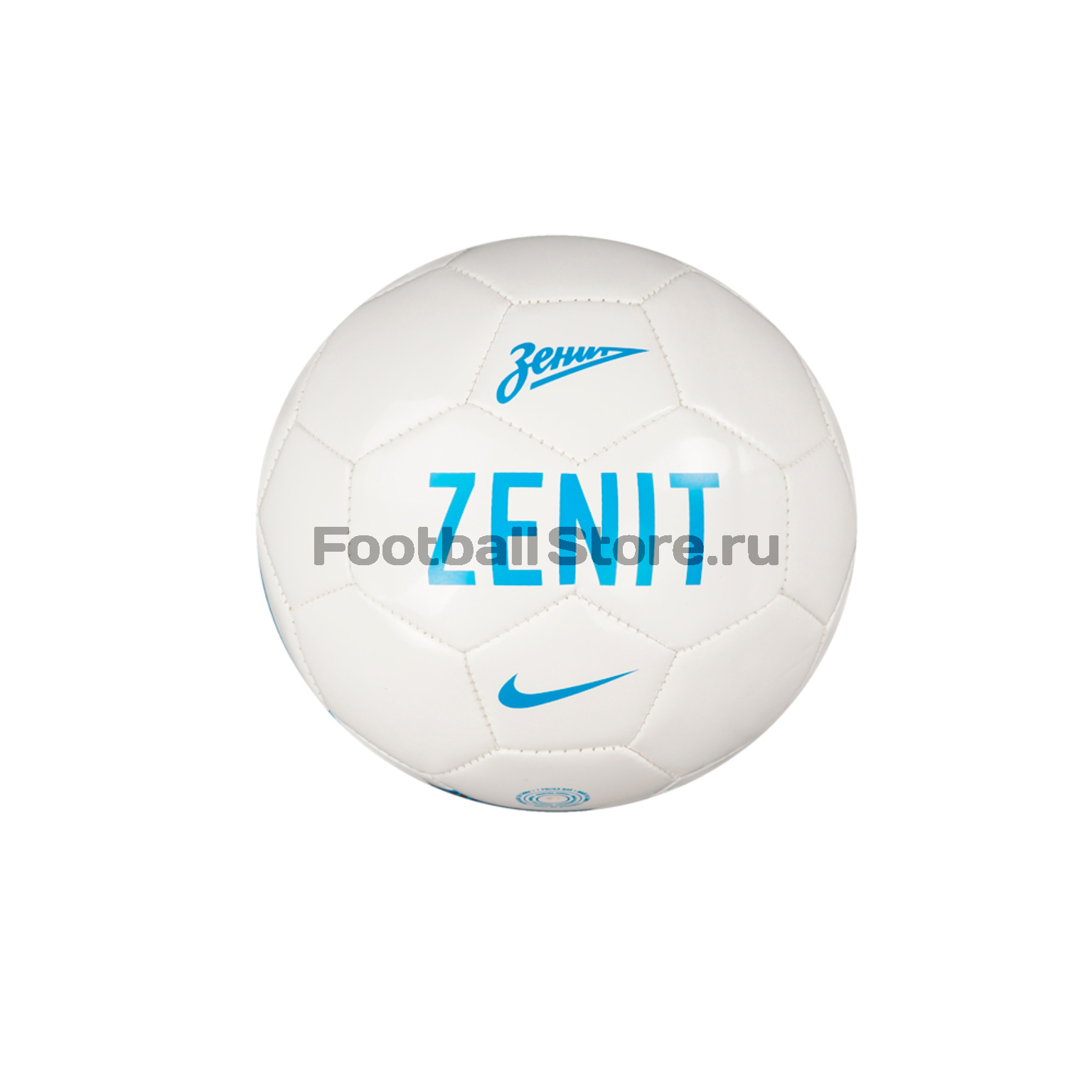 Nike Мяч сувенирный Nike Zenit Skills SC2695-100