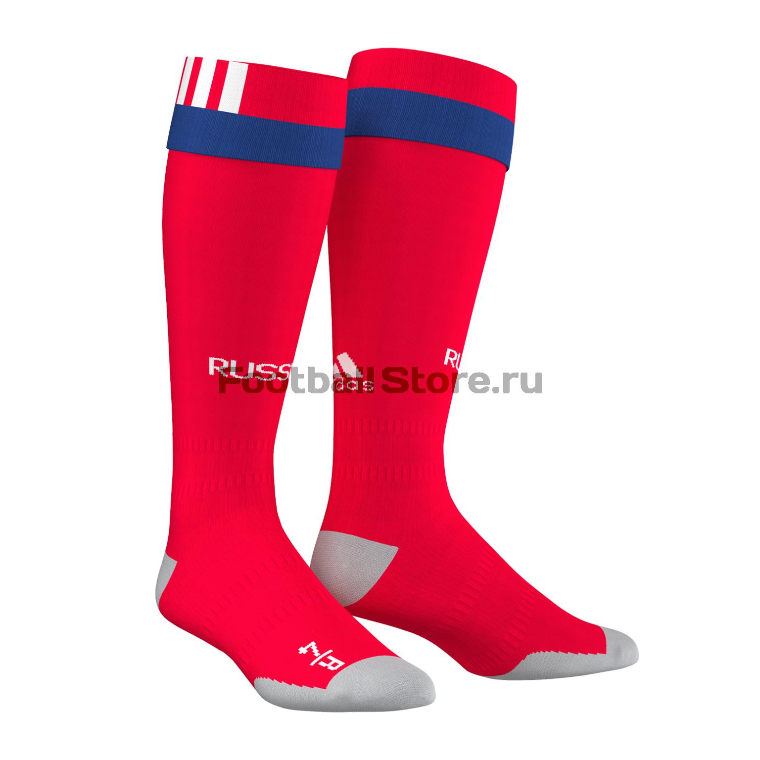 Russia Adidas Гетры Adidas Russia Away  AA0374 adidas футболка russia away