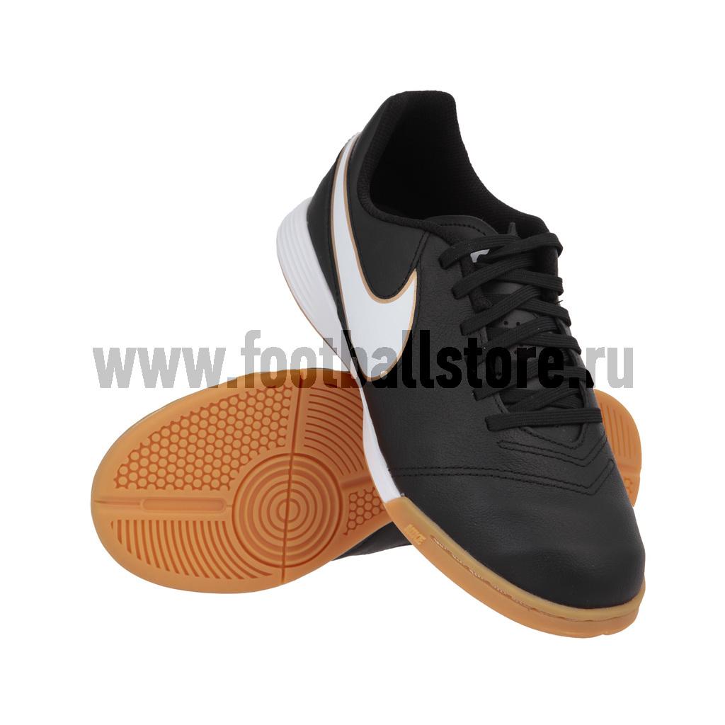 Бутсы Nike Обувь для зала Nike Tiempo Legend VI IC JR 819190-010 dali zensor 5 black ash