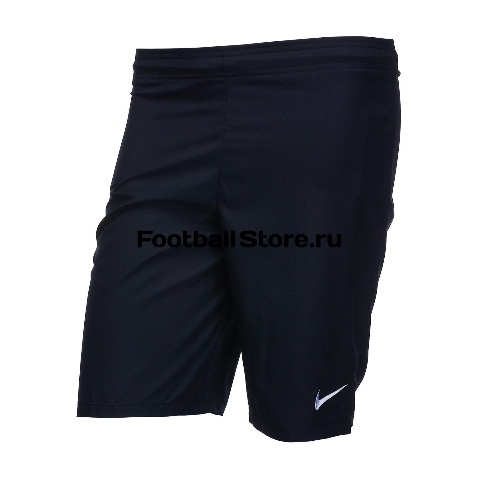 Шорты Nike Laser Woven III Short NB 725901-010