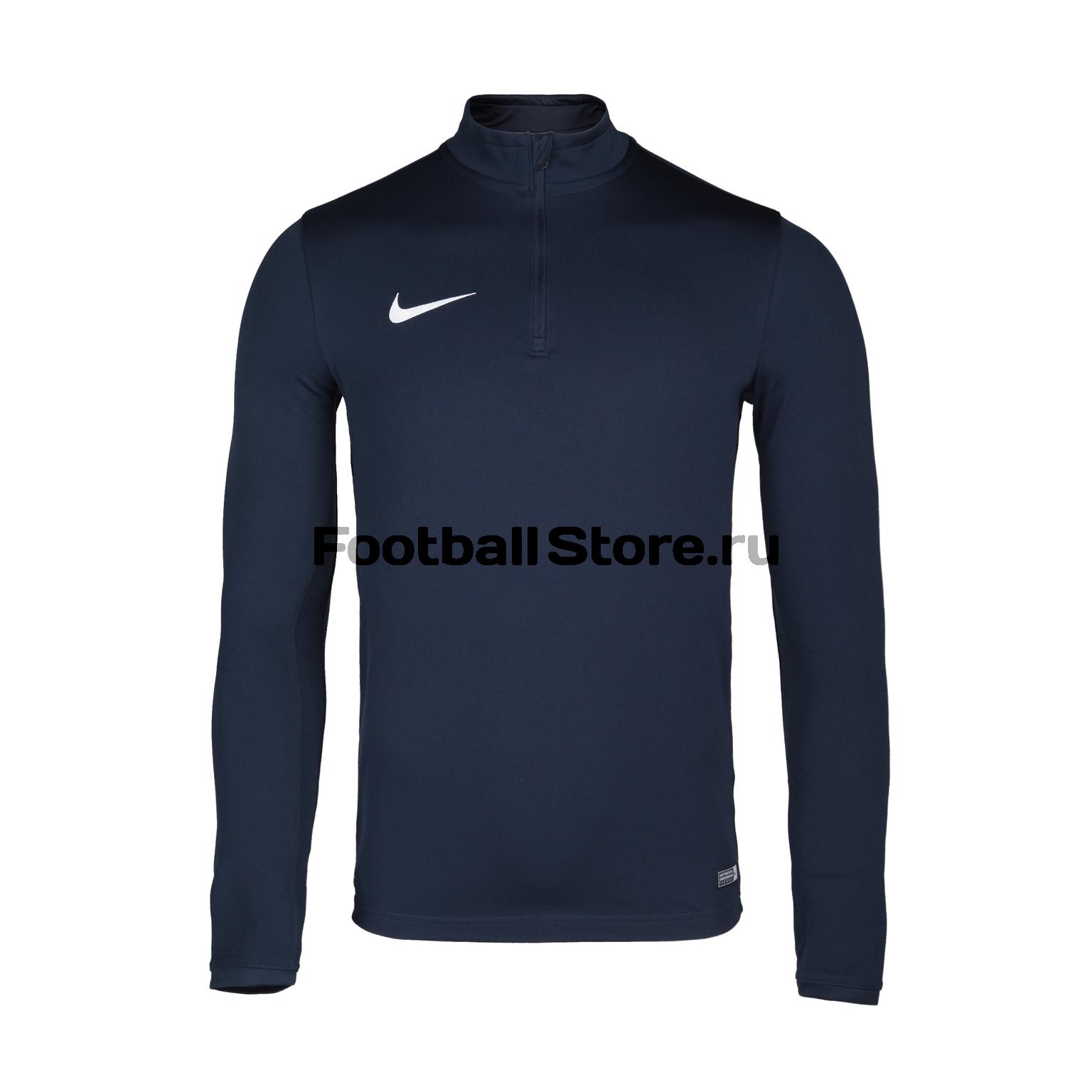 Свитер тренировочный Nike Academy 16 Midlayer Top 725930-451 свитер тренировочный nike academy 839344 451