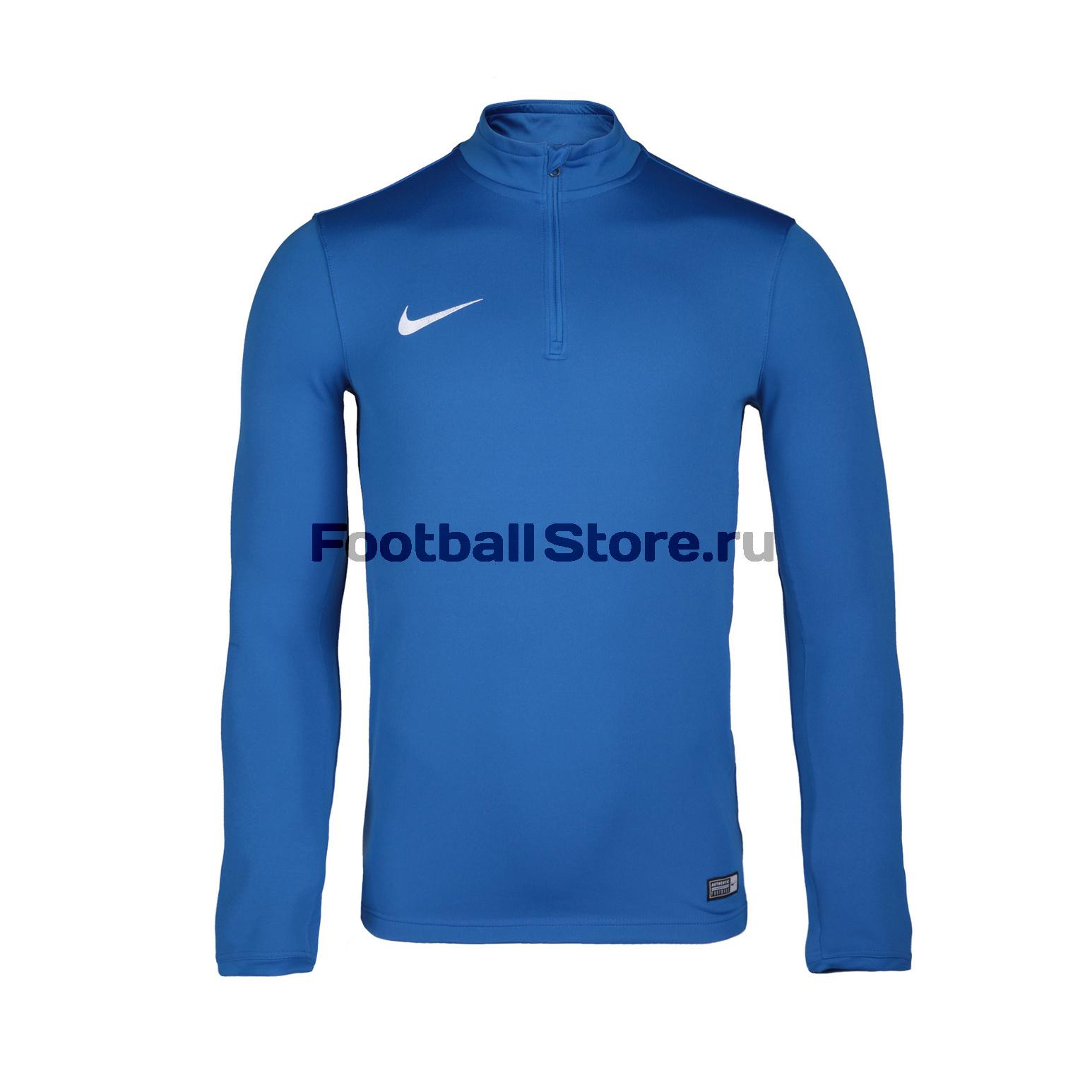Свитер тренировочный Nike Academy 16 Midlayer Top 725930-463 свитер тренировочный nike academy16 midlayer top 726003 657 детский красный