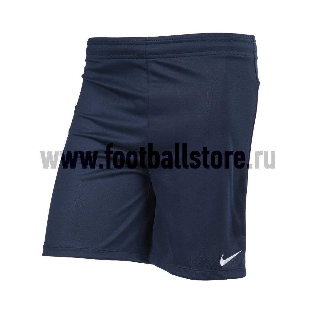 Шорты Nike Academy Boys LNGR KNIT 658026-410 nike nike dri fit home