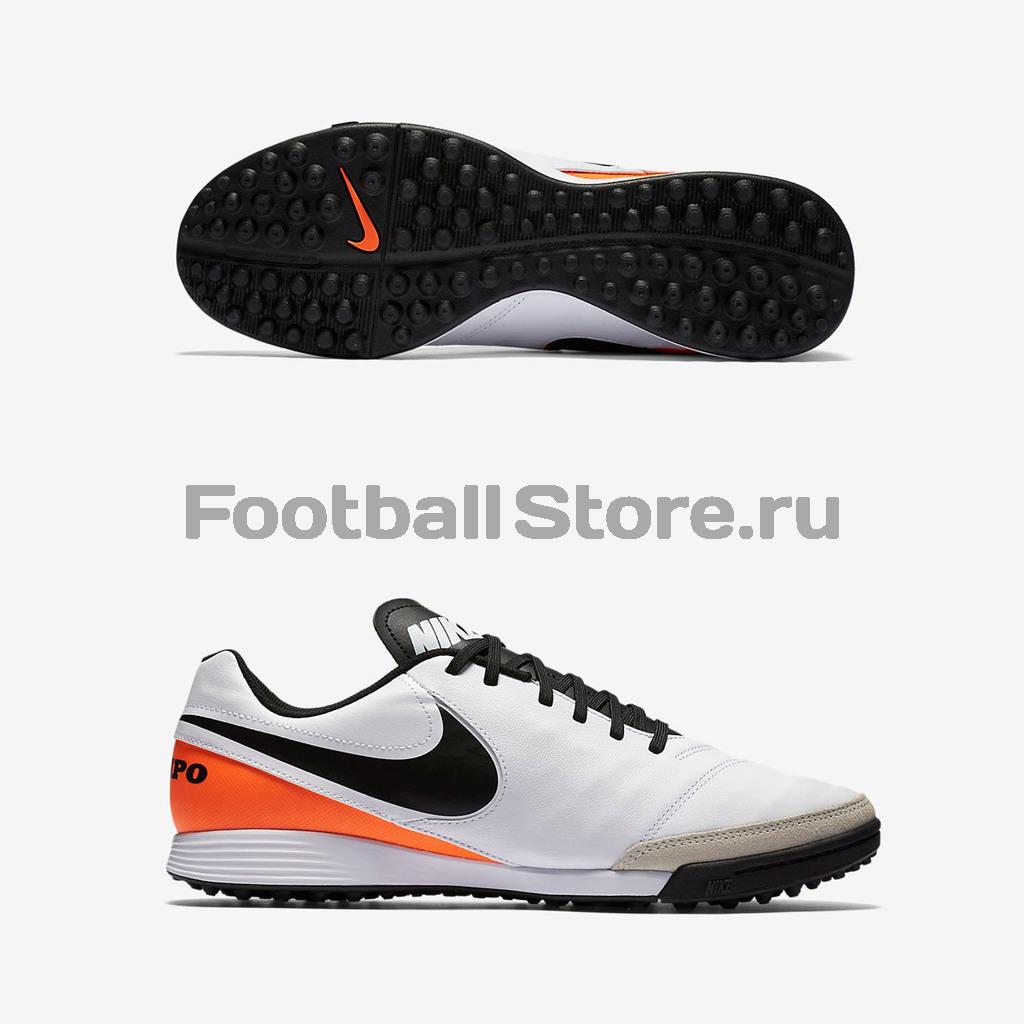 Nike Шиповки Nike Tiempo Genio II Leather TF 819216-108