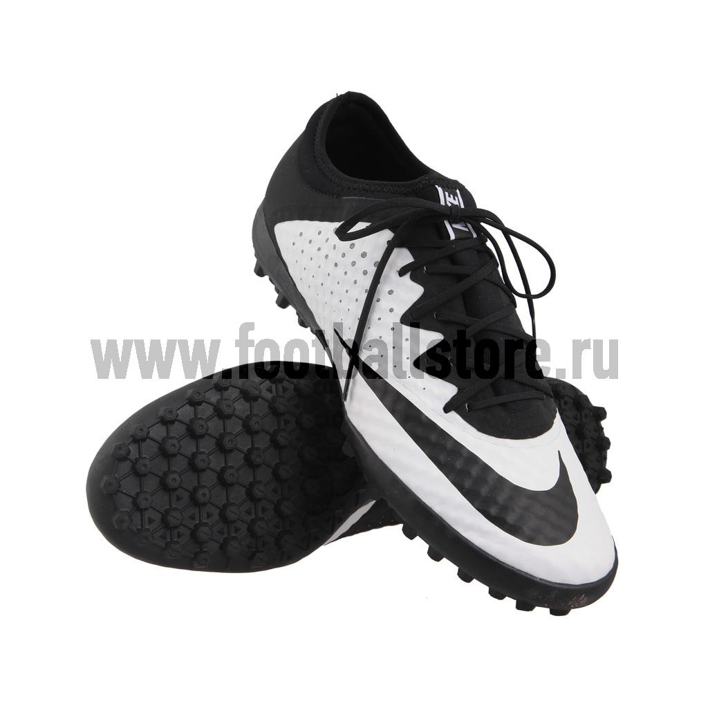 Nike Шиповки Nike Mercurial X Finale TF 725243-100