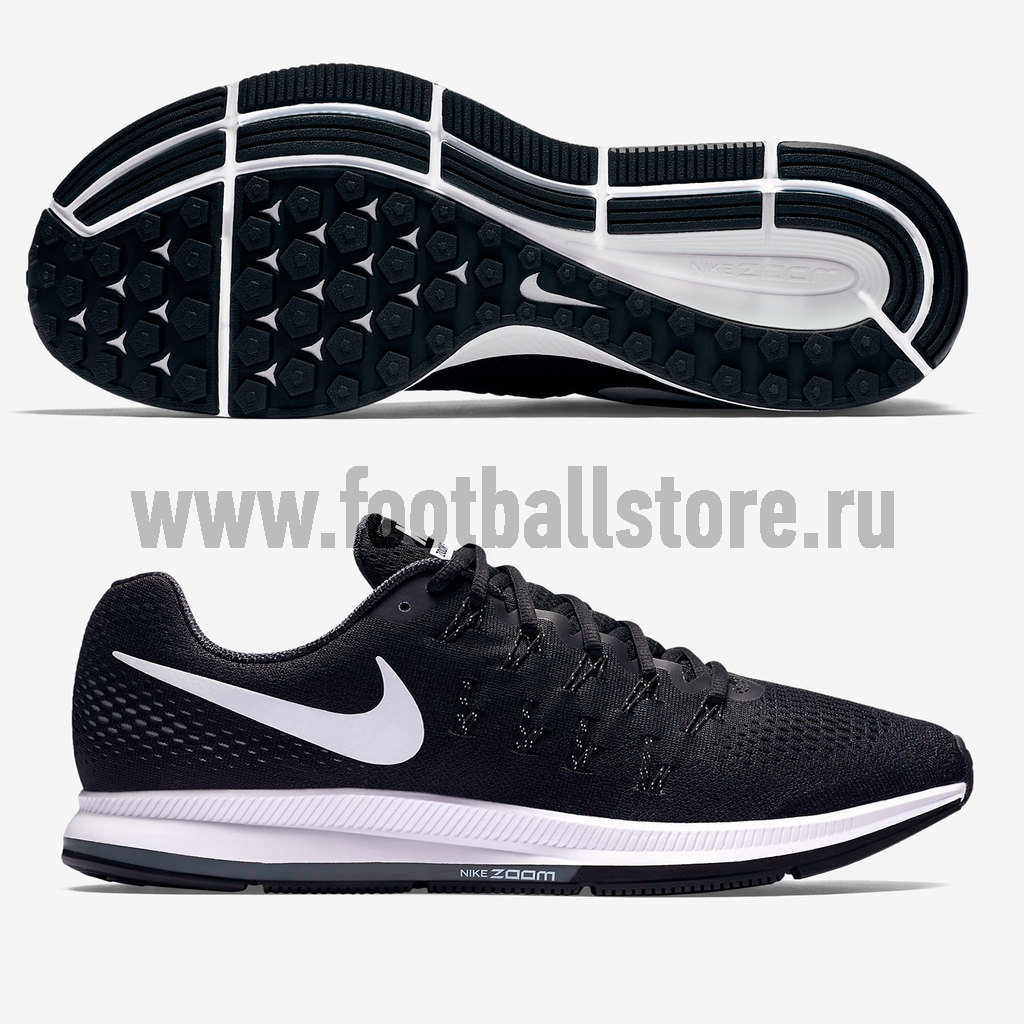 Кроссовки Nike Кроссовки NIke AIR Zoom Pagasus 33 831352-001