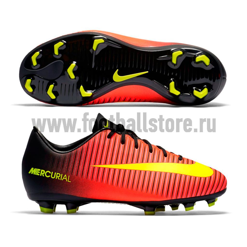 Nike Бутсы Nike JR Mercurial Vapor XI FG 831945-870