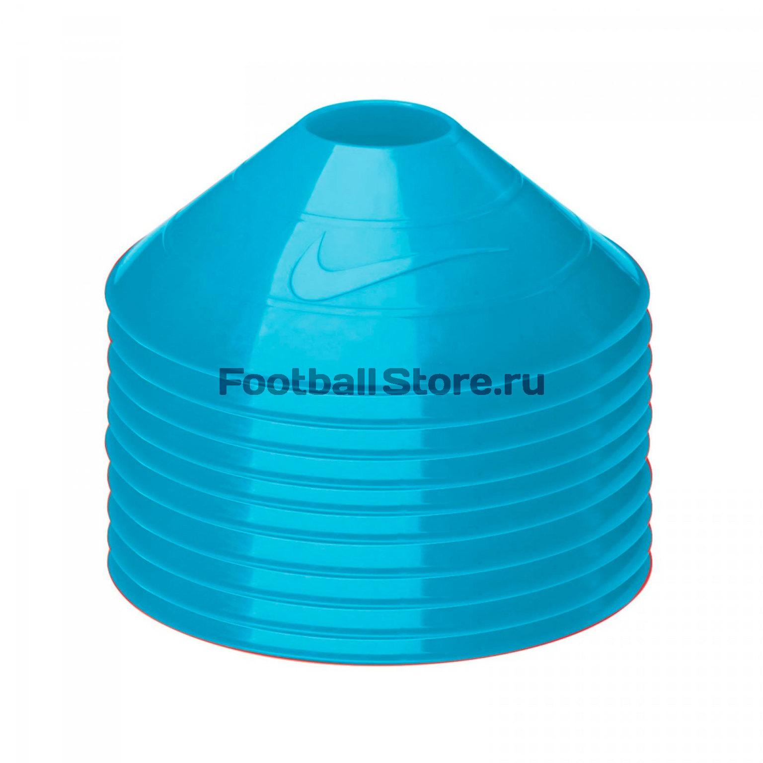 Набор конусов для тренировок Nike 10 Pack Training Cones N.SR.08.494.NS