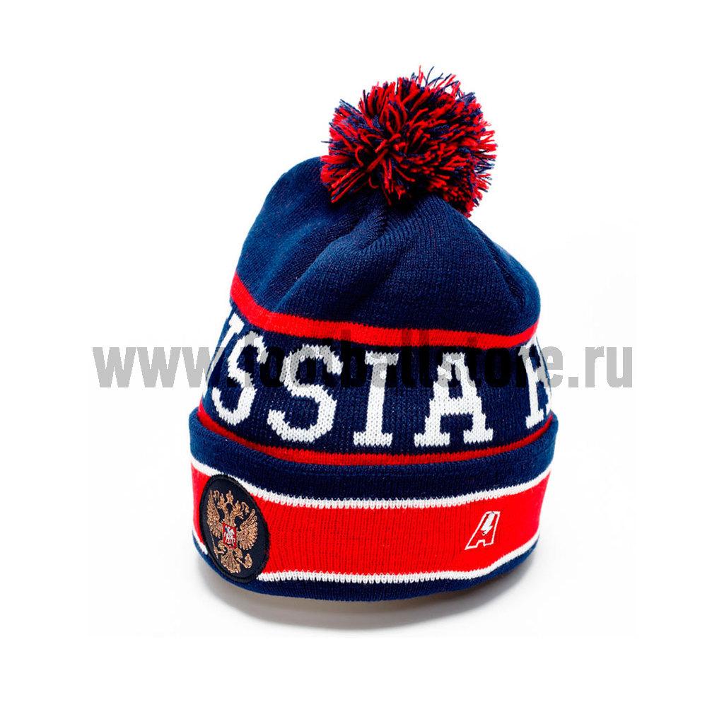 Russia Атрибутика Шапка с вышивкой Russia арт.11313