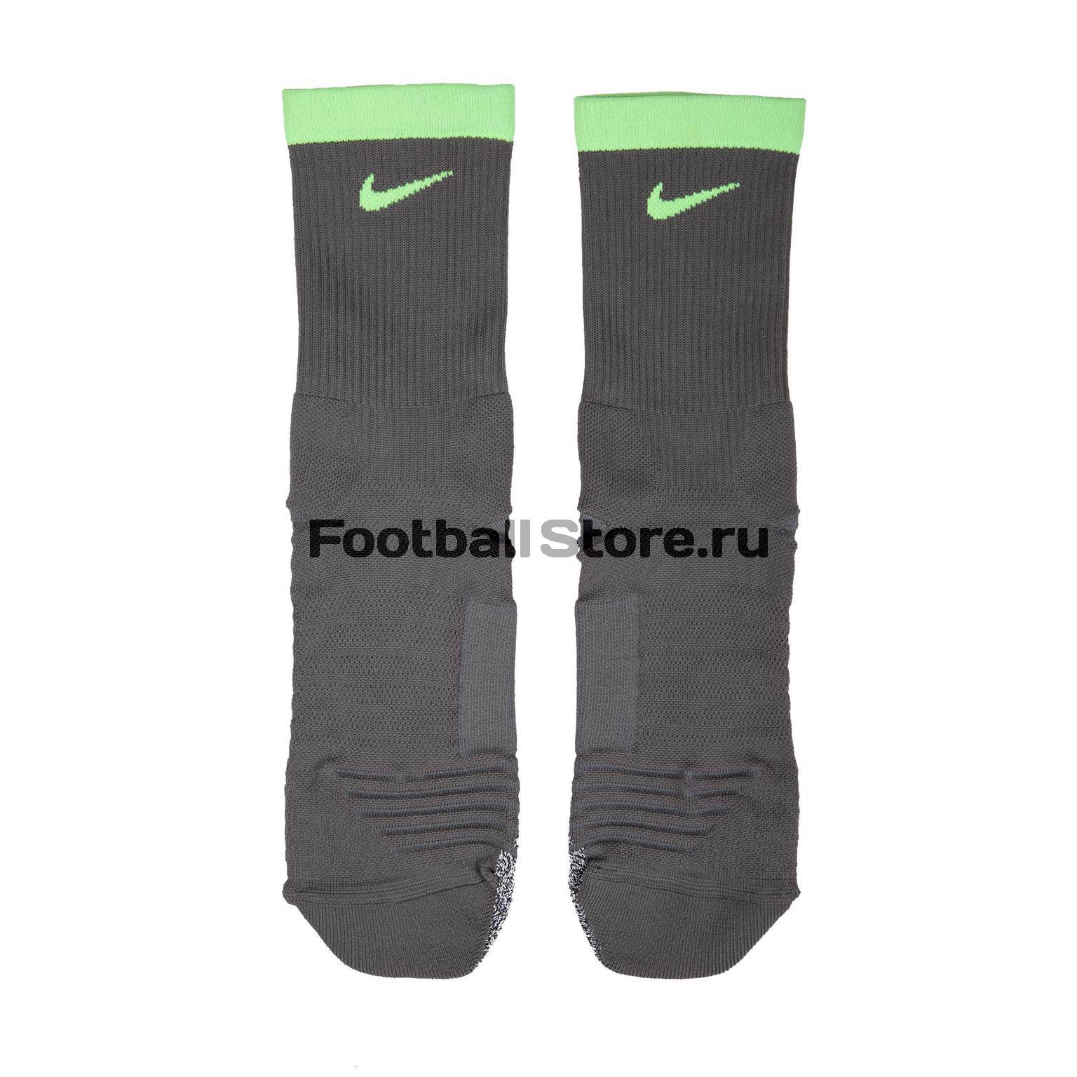 Nike Носки Nike GRIP Strike Lightweight SX5089-021