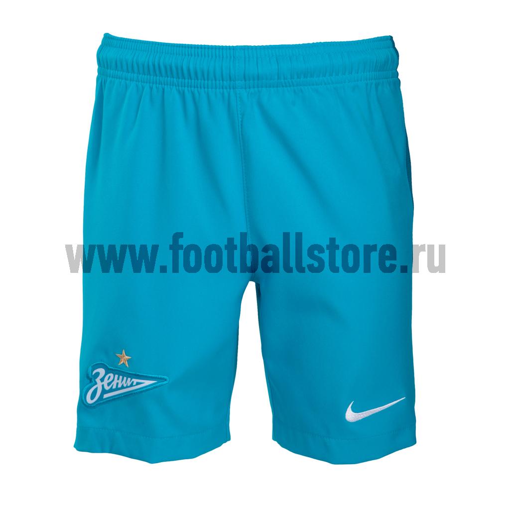 Клубная продукция Nike Шорты домашние подростковые Nike ФК Зенит 808594-498