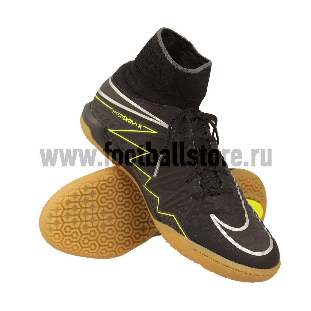 Обувь для зала Nike JR HypervenomX Proximo IC 747487-007 детские бутсы nike бутсы nike jr phantom 3 elite df fg ah7292 081