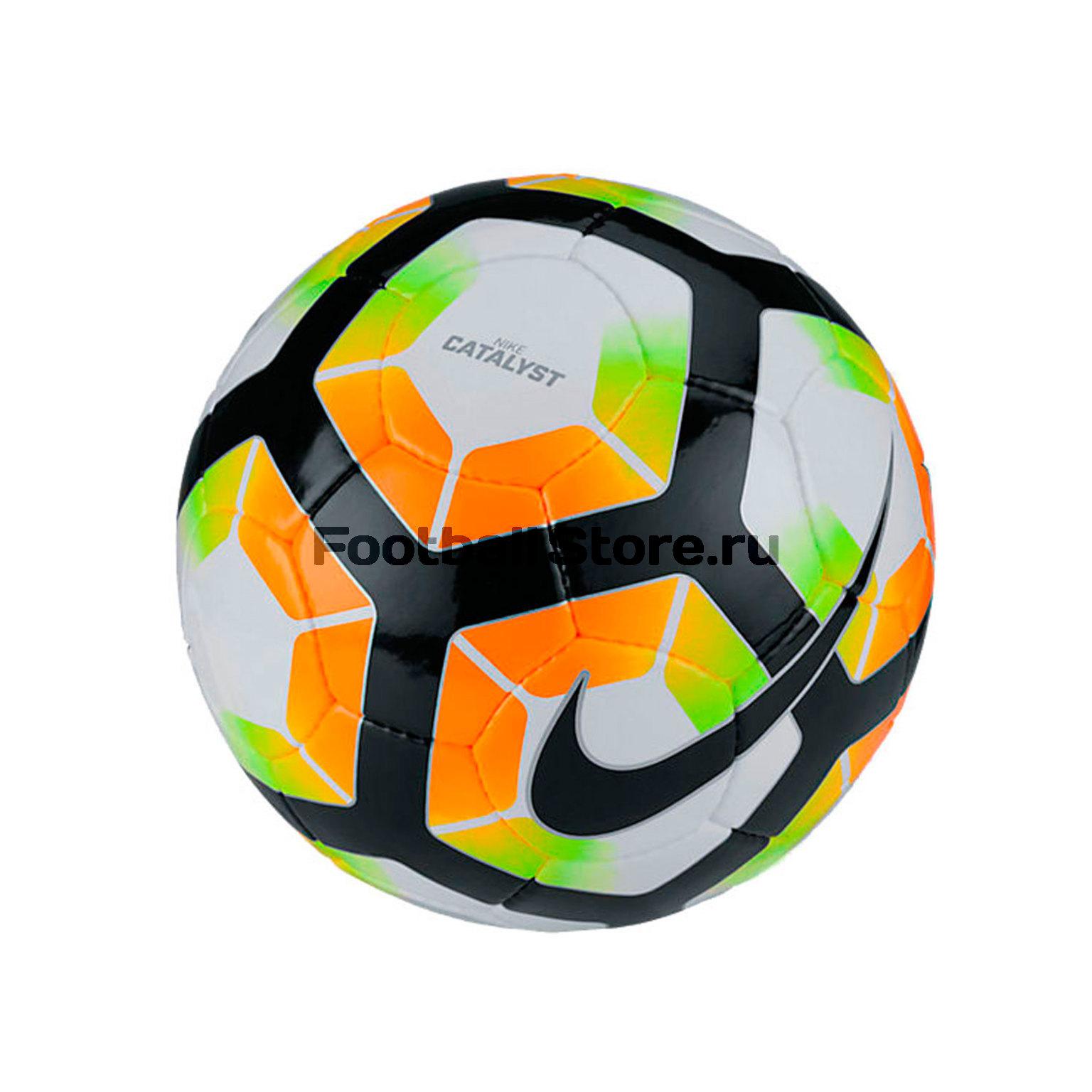 Классические Nike Мяч Nike Catalyst SC2968-100