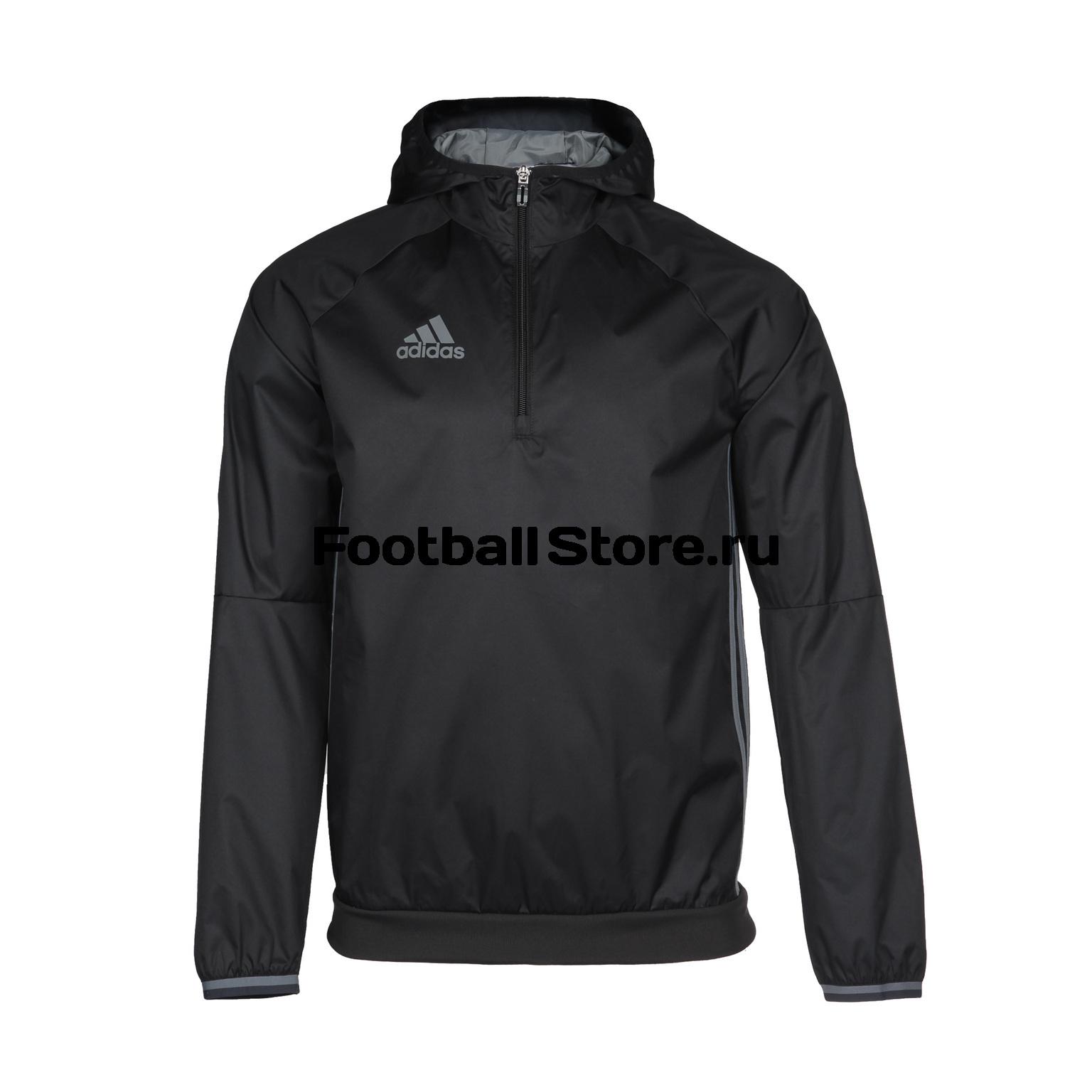 Куртка Adidas Con16 WINDB AN9860