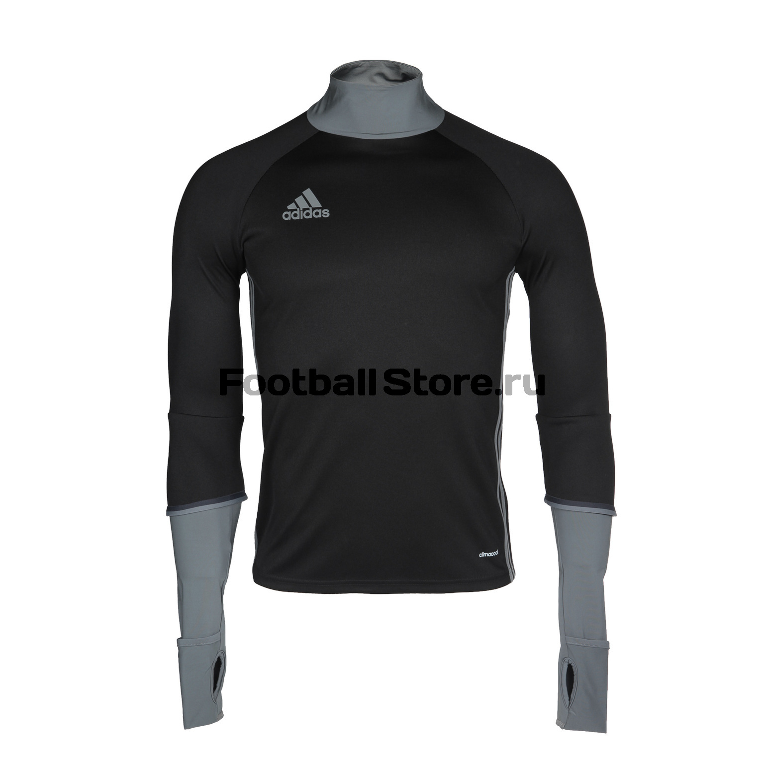 Свитер Adidas Con16 TRG TOP S93543 куртка утепленная adidas con16 pad jkt ab3145