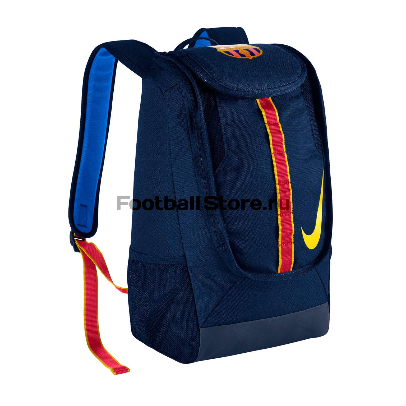 Barcelona Nike Рюкзак Nike FC Barcelona Allegiance Shield Compact BA5028-410